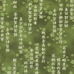 Kanji Poetry by Kona Bay