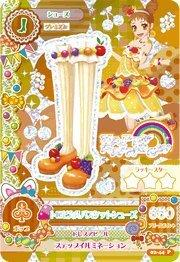 Aikatsu! 2nd [premium] Rare tropical basketball shoes p (japan import)