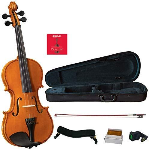 H. Siegler HS-20 Student Orchestral Violin Outfit - An Amazon Exclusive!