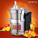 Hanchen WF 1000A Commerical Automatic Juicer Press Machine Juice Making Machine Fruit Extractor (220V)