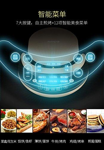 Joyoung Electric Baking Pan Family Health Grill Electric