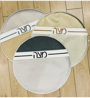 Leather Matzah Cover (Horizontal)