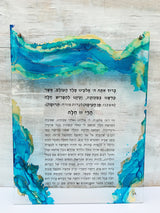 Abbey by Waterdale Hafrashat Challah - Hand Painted