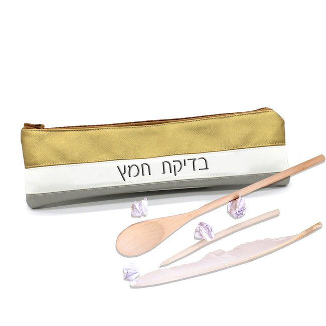 Bedikas Chametz Kit (Leather)