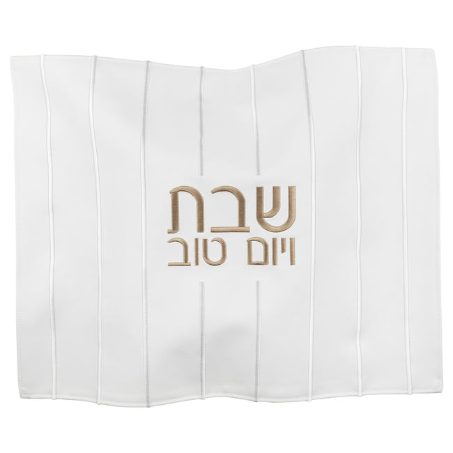 Leather Challah Cover - Embroidered
