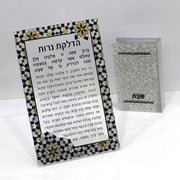 Color it Acrylic Shabbat Candle Lighting Card
