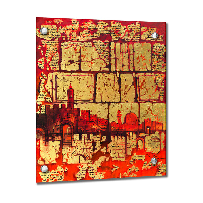 Alex Levin Kotel in Red Giclee Art (Vertical)