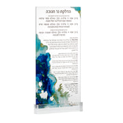 Abbey by Waterdale 2.0 Chanukah Brachot Card