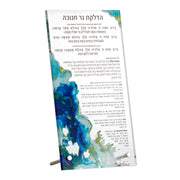 Abbey by Waterdale 2.0 Chanukah Brachot Plaque