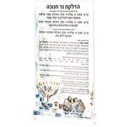 LIMITED Abbey by Waterdale 2.0 Chanukah Brachot Card