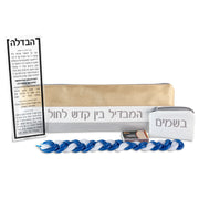 Leather Havdalah Set - Horizontal