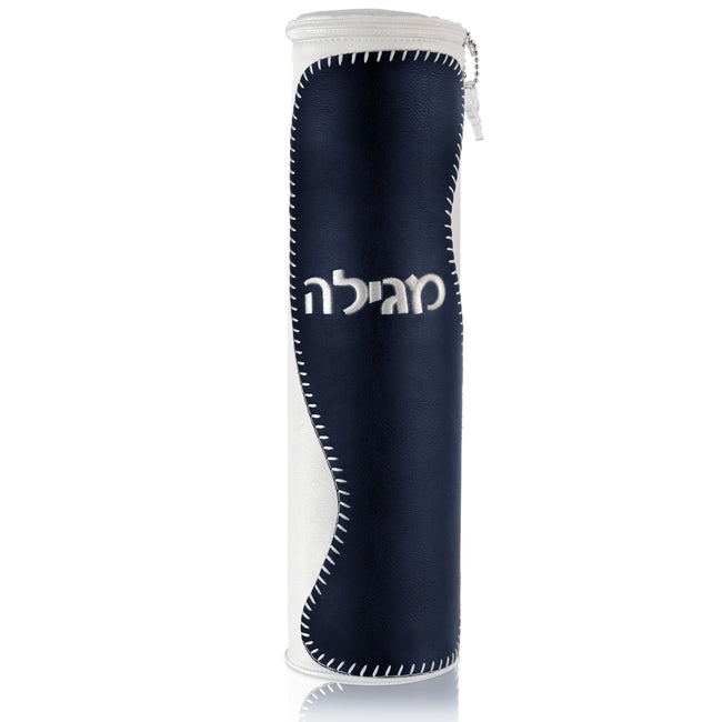 Leather Megillah Case