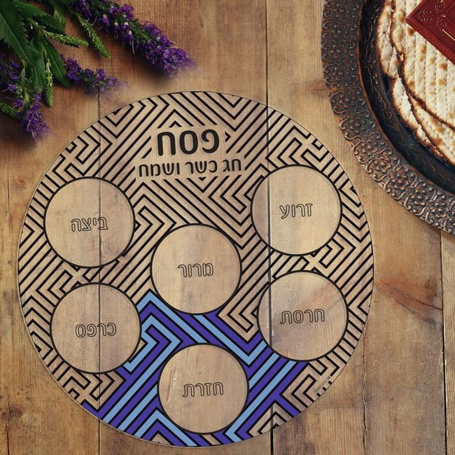 Color it Acrylic Seder Plate