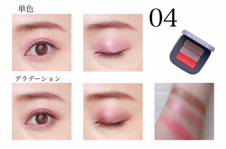 milimage lip&eye color bar glitter edition