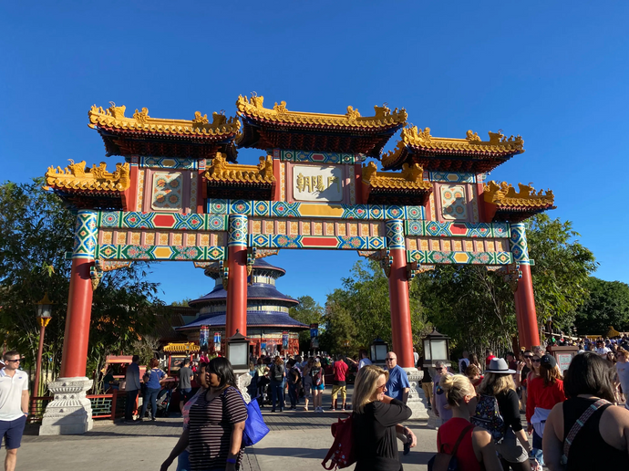 Santa Hat Cotton Candy in the China Pavilion at Epcot is the Most Unique Holiday Treat of 2019