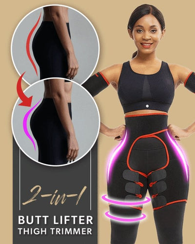 2-in-1 Butt Lifter & Thigh Trimmer - MySlimStyle