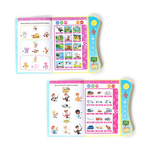 AMAZING TALKING BOOK FOR KIDS EARLY LEARNING