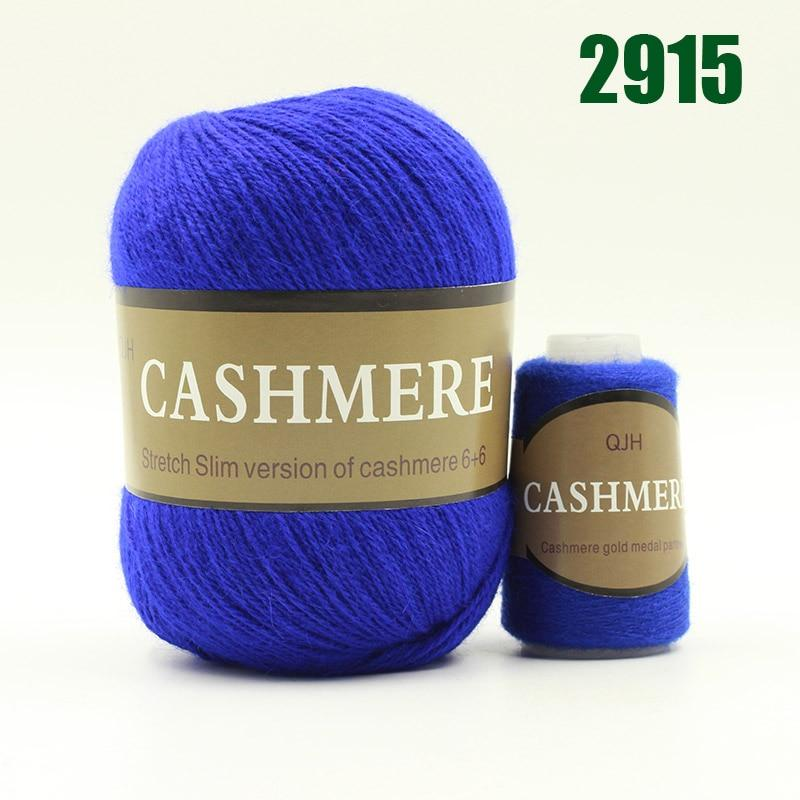 Best Quality 100% Mongolian Cashmere Hand-knitted Cashmere Knitting Yarn - MySlimStyle