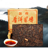 100g Pu'er Tea Brick Made In China Ripe Pu er Tea Older Puer Tea Ancestor Antique Tea