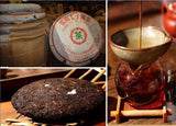 357g 20 Years Pu er Tea China yunnan puer tea Pu'er Tea health puerh tea pu erh