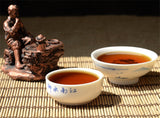 250g Premium Puerh Tea Black Tea Pu'er Tea Pu Er Tea Pu-erh Tea China Yunnan tea