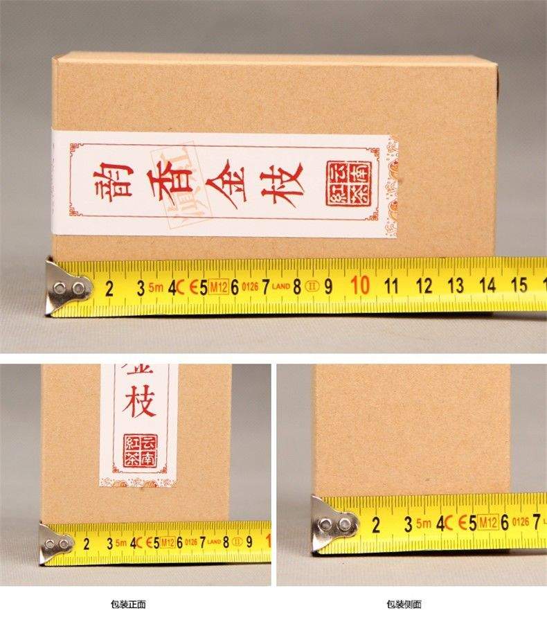 90g China Yunnan Dian Hong Tea  Black Tea Red Box Gifts Tea Spring Feng Qing Fragrant