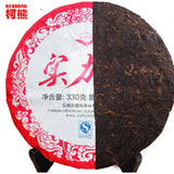 330g Pu-erh Tea Ripe Organic Cooked Puer Shu Tea Factory Direct Green Food Black Tea
