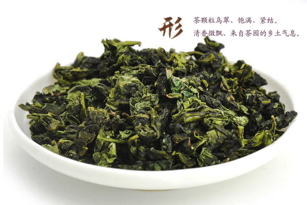 Fragrant Type Traditional Chinese Oolong Tea TiKuanYin Anxi Tieguanyin Green Tea