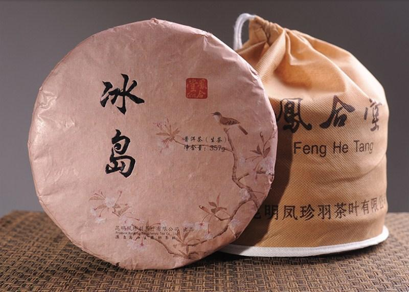 Yunnan ICELANDTEA Pu-erh Tea Tuo Cha Raw Tea-cake Pu Erh Pu Er Tea Bright Color green tea