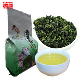 Factory Outlet Tasty Tieguanyin Tea Green Tea HelloYoung Famous Tea 50g
