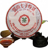 357g 10 Years Chinese Puer Tea Oldest Pu Er Tea Puerh Black Puer Tea Pu-erh Tea