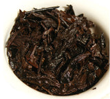 Wholesale 20 Years Old Yunnan Puer Tea 250g Premium Chinese Pu Er Tea Puerh Tea