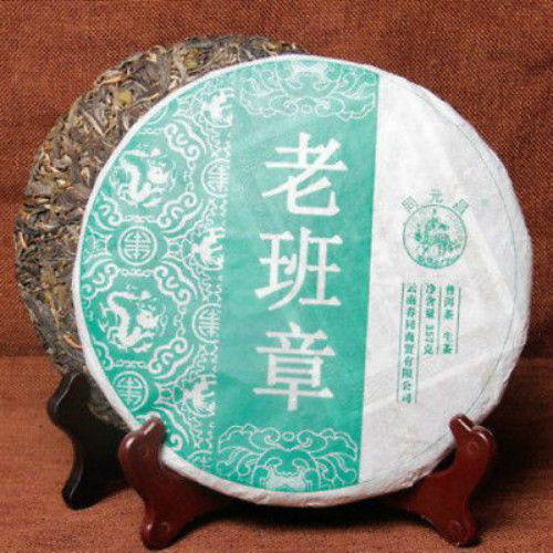 Yunnan 357g Pu-erh Tea Raw Tea Ancient Tree Puer Tea Old Class Green Tea Red Tea