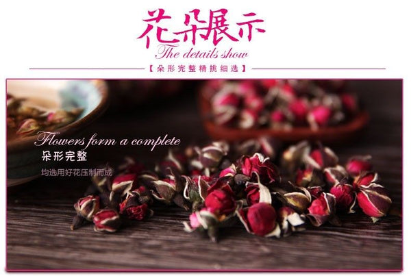 200g High Quality Compressed Blooming Rose Flower Tea Cake Scented Herbal Tea