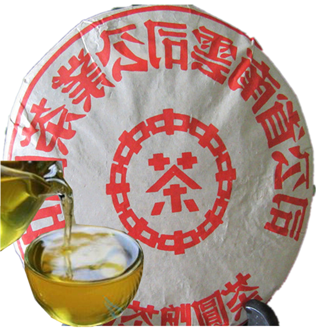 357g China Yunnan Red Label Pu-erh Tea Puer Cha Puerh Raw Tea Green Food Tea 普洱茶