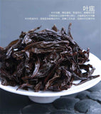 250g Premium Da Hong Pao Tea Big Red Robe Tea Black Tea Oolong Tea Dahongpao Tea Wuyi Tea