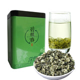 250g Canned Dongting Biluochun Tea Fragrant Spring Green Biluochun Spring Tea碧螺春