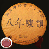 Pu-erh Tea 357g Yunnan Old Pu Erh Seven Cake Cooked Ripe Aged Puer Old Tea Tree