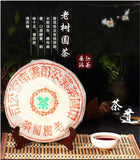 357g Superior Grade Pu-erh Tea Cha Chinese Yunnan Tea COOKED Puerh Tea Black Tea