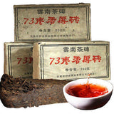 250g AAAAA Old Pu-Erh Tea Aged Puerh Tea Puer Tea Black Tea Yunnan Tea Red Tea Hong