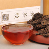 China puer tea ripe tea 10 yrs old Pu-erh tree nature golden bud fully fermented