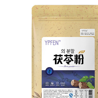 Pure Nature Organic Traditional Herbs Poria Cocos Fuling Tuckahoe ExtractPowder