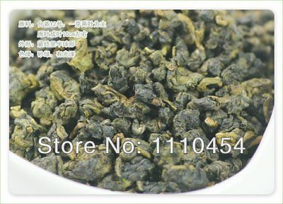 Taiwan High Mountains Jin Xuan Oolong Tea Frangrant Tieguanyin Tea Green Tea