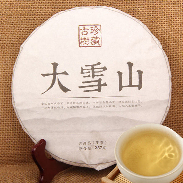 357g China Yunnan Pu-erh Tea Cakes Raw Tea Cake Collection Ancient Trees Pu Erh Tea