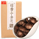 250g handmade ripe pu-erh tea mini tuo tea cooked pu erh cha gift tea black tea