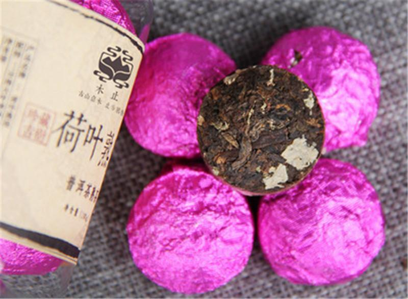 100g Yunnan Lotus Leaf Pu-erh Tuo Cha Black Puer Tea Small Canned Pu Er Ripe Tea