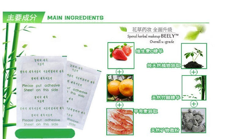 20pcs=(10pcs Patches+10pcs Adhesives) Detox Medical Foot Patches Herbal plasters weight lose Feet Slimming Cleansing Foot