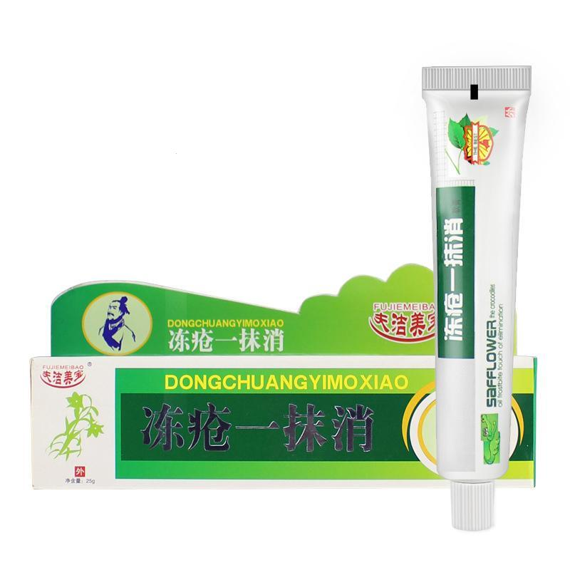 Powerful Chinese Medicinal Ointment Hand Foot Crack Cream Heel Chapped Peeling Repair Frostbite Anti Dry Crack Skin Creams