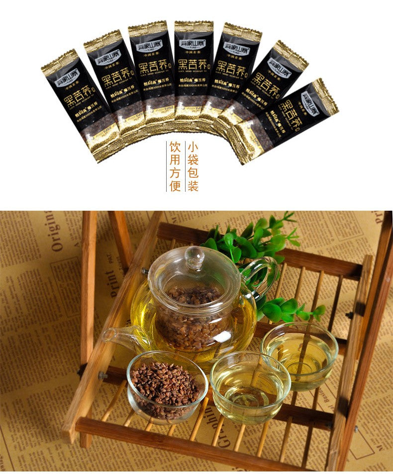 1000g Black Buckwheat Tea Black Tartary Buckwheat Plantule Chinese Special Tea