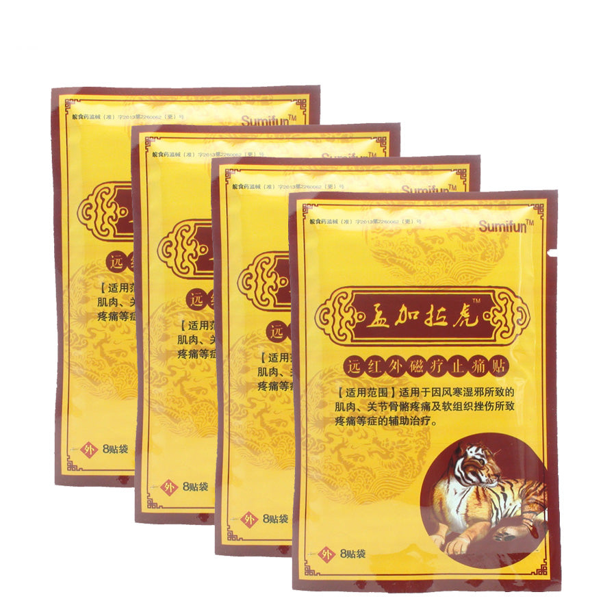 8Pcs Tiger Balm Herbal Patches Body Muscle Back Rheumatism Arthritis Joint Pain Relief Killer Medical Plaster Stickers K00201